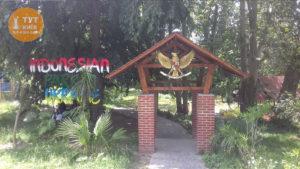Индонезия и Украина