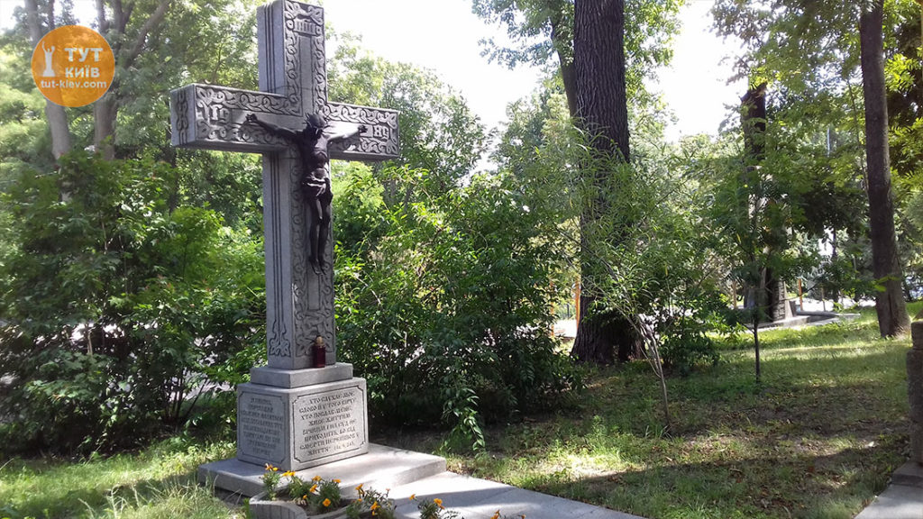 Крест Аскольдова Могила