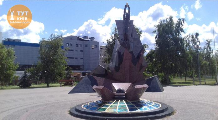Мемориал Героям Чернобыля