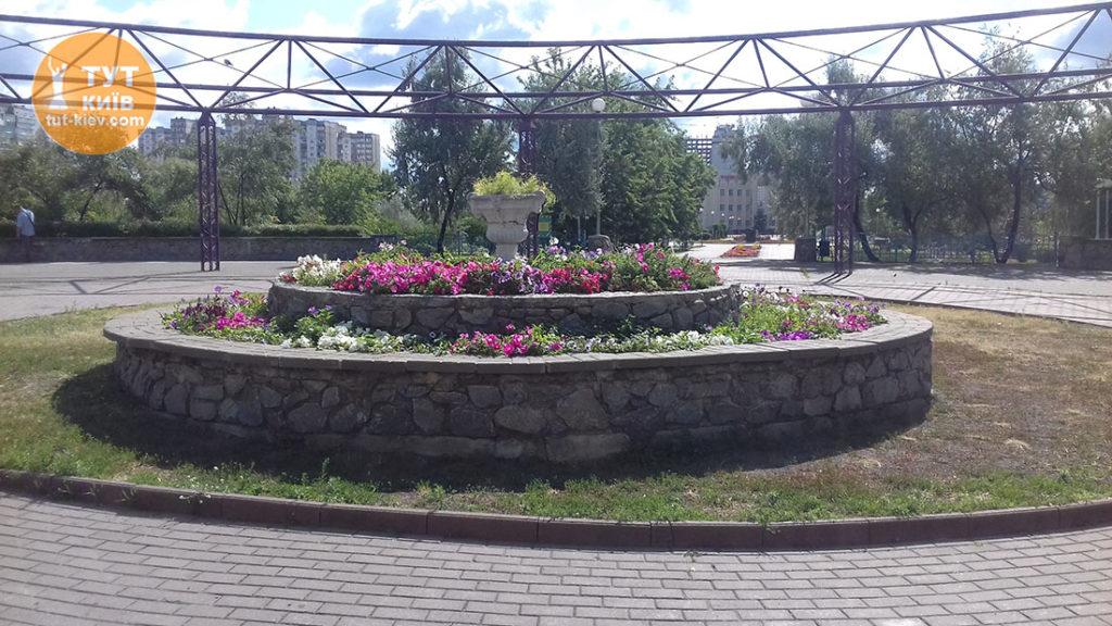 Молодіжний парк