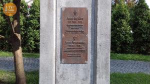 Надпись статуи княгини Анны