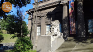 Национальный художественный музей Украины