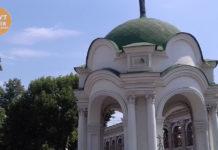 ротонда фонтан Самсон