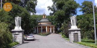 Ротонда в парку Аскольдова Могила