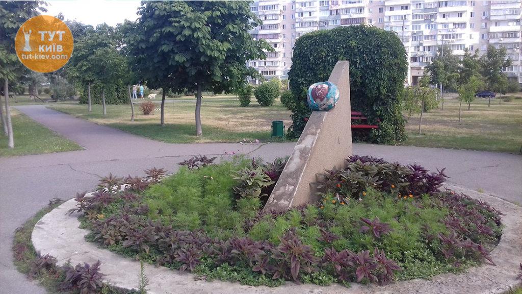 Солнечные часы в Молодежном парке