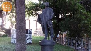 Статуя Биляшивского
