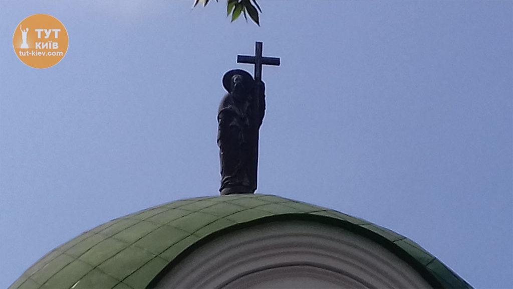 апостол Андрей фонтан Самсон