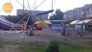 аттракционы Молодежный парк