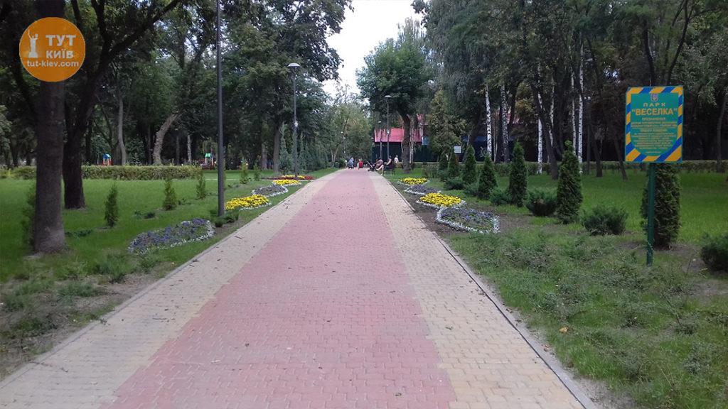главная аллея парк Веселка