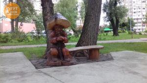 грибок парк Троещина