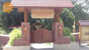 индонезийский сад в Украине