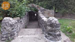 каменная арка парк