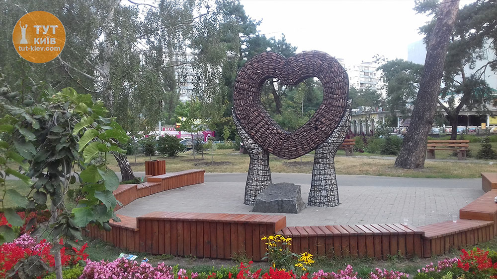 каменное сердце на Дарнице