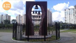 карильон колокола Чернобыля