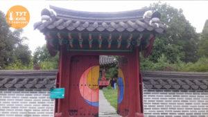 корейский сад в Києві