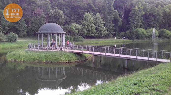 круглая беседка парк Феофания