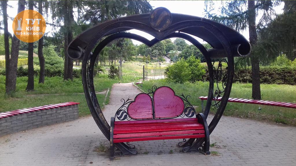 лавочка для влюбленных