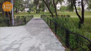 мост в парке Троещина