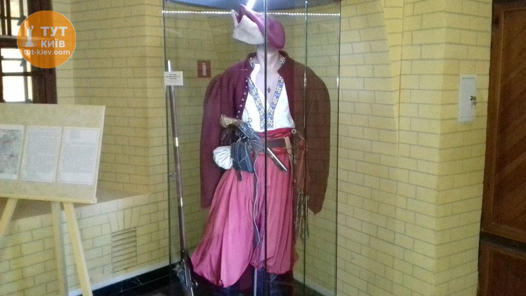 Козацьке вбрання