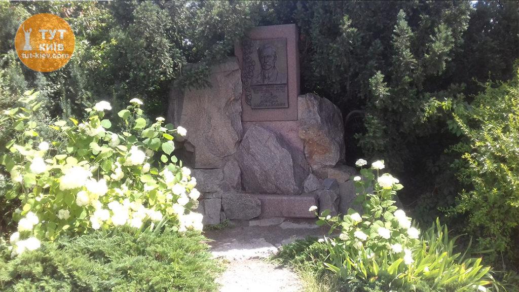 памятник Гришко