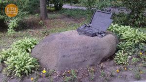 памятник Шевченко в Аскольдовой могиле