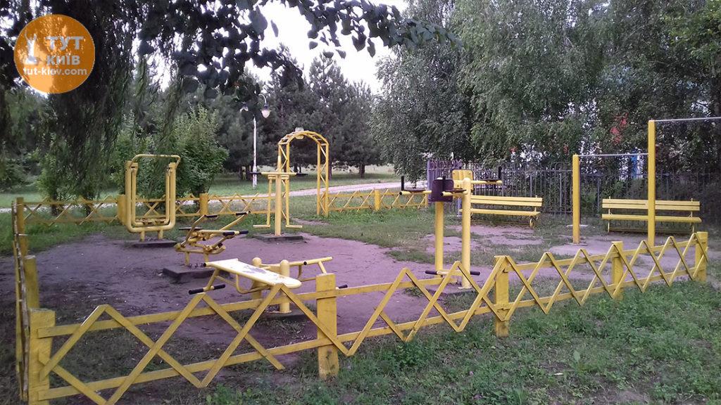 спортивная площадка парк Феофания