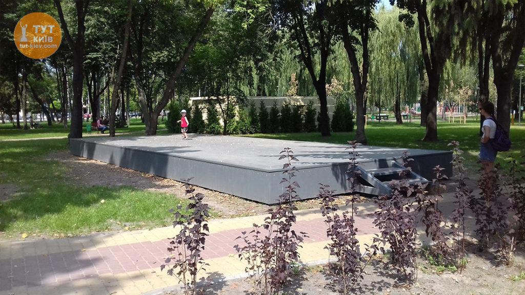 сцена парк Веселка