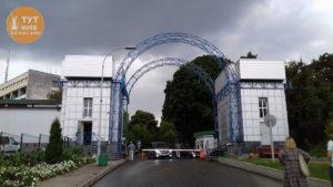 центральный вход в парк Феофания