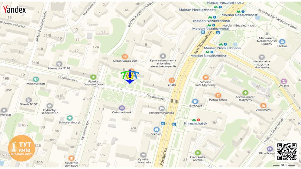Памятник Паниковскому карта