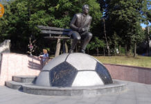 Памятник В Лобановскому