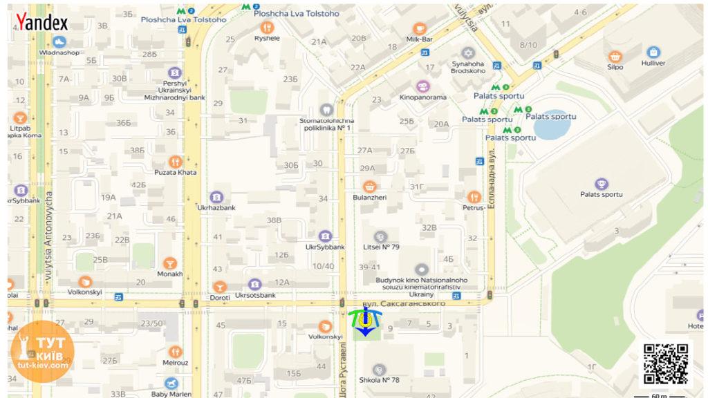 Парк Шота Руставели карта