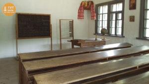 Українська школа класс