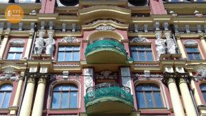 балконы доходный дом Сироткина