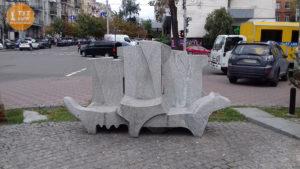 каменные лавки Руставели