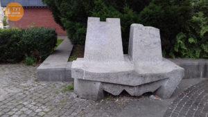лава з камню Руставели