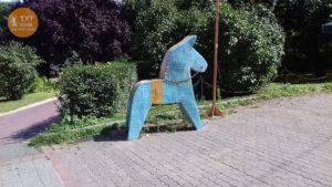 лошадка Дала