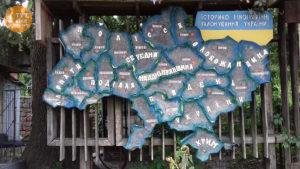 мапа музей Пирогова