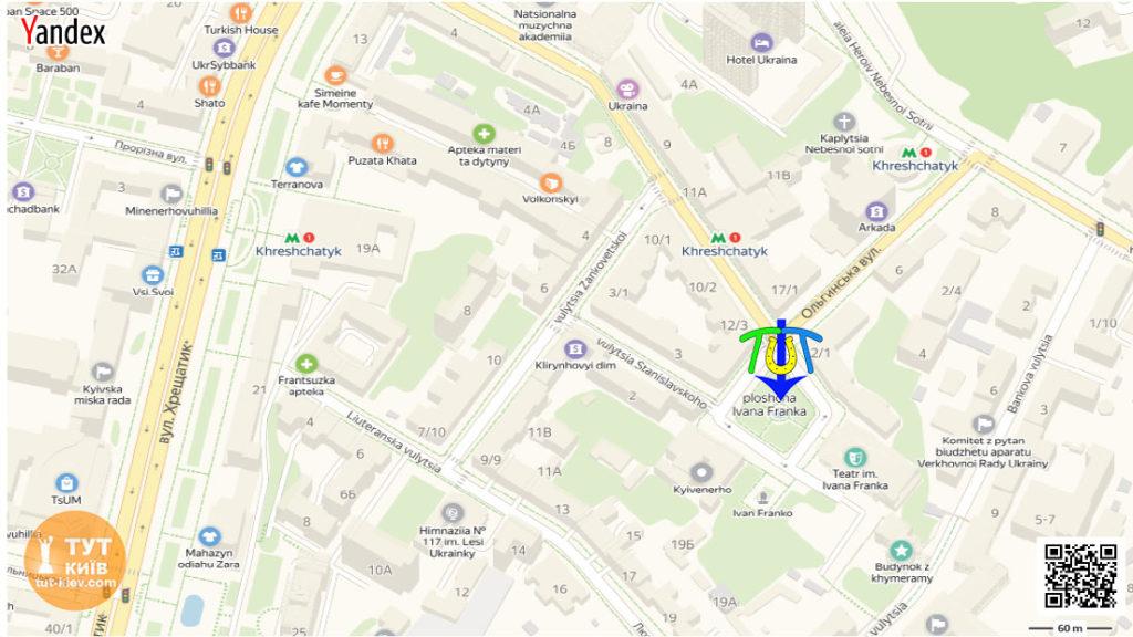 площадь Франко Киев карта
