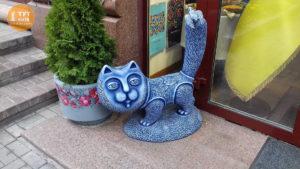 синій кіт