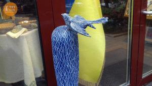 синя пташка