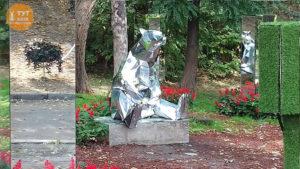 Зеркальный медведь