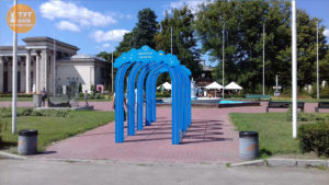 арка киевстар