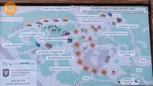 мапа Співоче поле