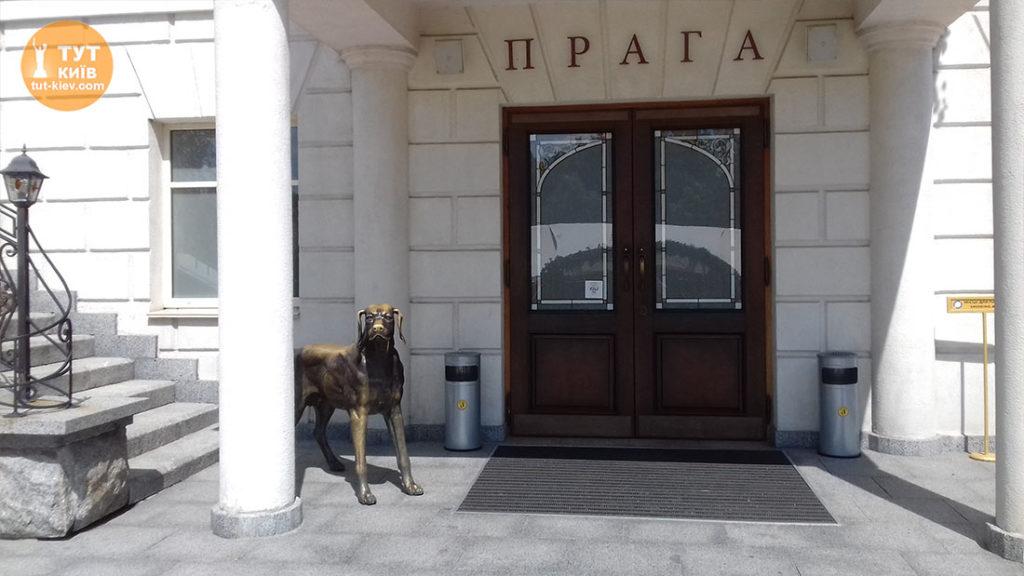 статуя собаки Прага
