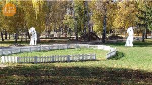 Аллея Невест парк Юность