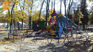 детская площадка парк Интернациональный