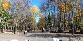 парк Інтернаціональний