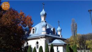 церковь парк Юность