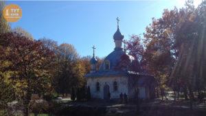 церква парк Юність