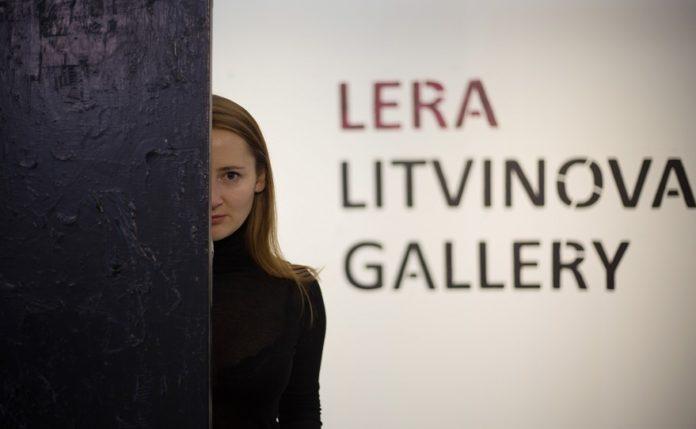 Lera Litvinova